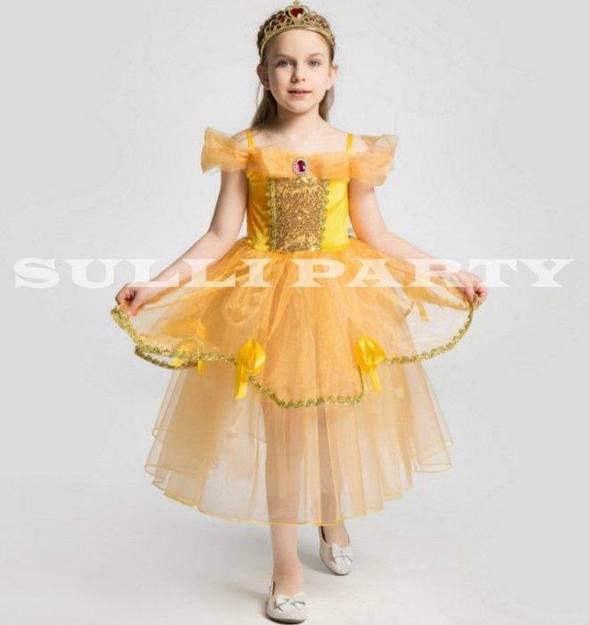 雪莉派對~貝兒公主禮服 萬聖派對 聖誕派對 兒童變裝 灰姑娘禮服 可愛公主服 睡美人 蘇菲亞公主 長髮公主 美女與野獸
