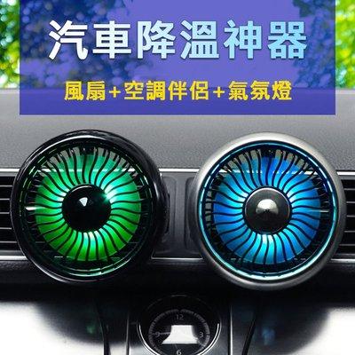 精品款 炫彩漸變USB強力風扇(1入)...