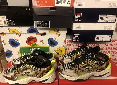 8.5全新 Nike M2K Tekno Animal Pack 男鞋 老爹鞋 CI9631-037