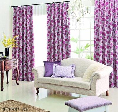 【窗的世界家飾館】20年專業製作達人,雅式多2017系列窗簾P105 台灣生產