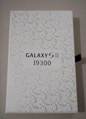 Samsung Galaxy SIII  S3 i9300 鋁合金  邊框  銀色