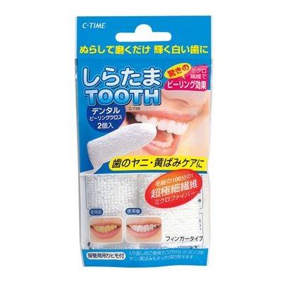日本 KOKUBO 小久保 潔淨牙齒指套 2入 潔牙 牙齒 指套【SA Girl】