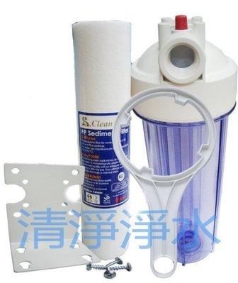 【清淨淨水店】水塔前置過濾器、單管大流量淨水器(洩壓鈕型)6分牙淨水器只賣250元