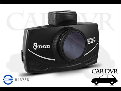【送32G卡】DOD LS475W+ 1080p GPS 行車紀錄器 日製CPL偏光鏡 大幅降低反光 3