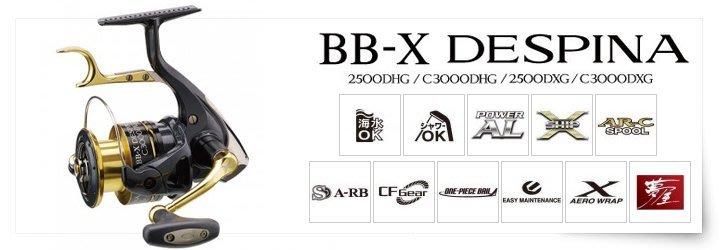 {龍哥釣具1}SHIMANO BB-X DESPINA  C3000DXG 日本製