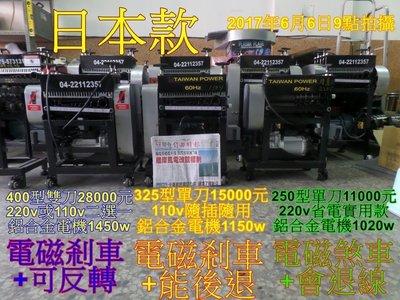 台灣電線剝皮機首選佰慶企業製造2019最新第三代日本版雙刀高壓電線廢電纜剝皮機