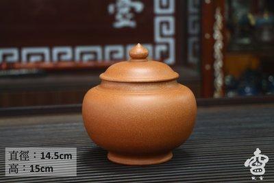 [鈺壺] 精選純礦茶倉系列之三
