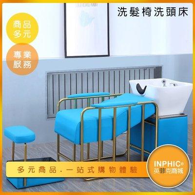 INPHIC-可訂製半躺式陶瓷盆洗髮床洗頭床 簡約風美容床 沖水床 髮廊理髮廳-INGA002104A