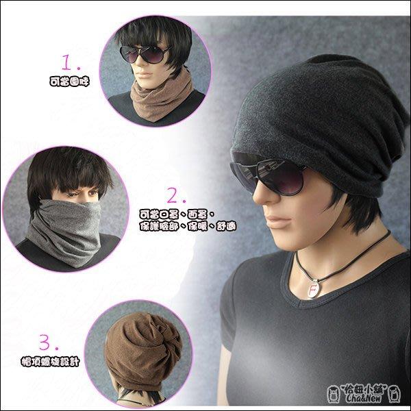 保暖 防寒 套頭帽 圍巾 帽子 保暖頭套 口罩 面罩 保暖帽 簡約百搭 多功能 萬用 圍脖 冬天必備 男女通用 多用途