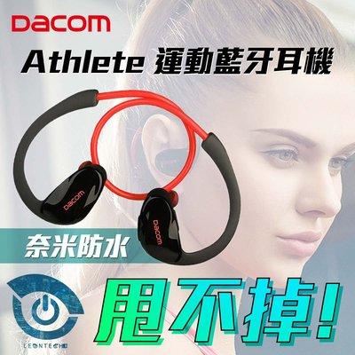 DACOM L19 運動藍牙耳機 藍牙5.0 真無線 語音提示