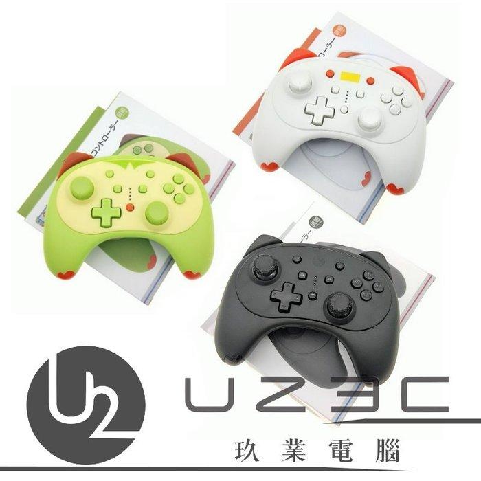 【嘉義U23C】良值二代 任天堂 無線 貓耳朵造型 SWITCH 手把 Lite可用 手機 手遊 可參考 PRO 控制器
