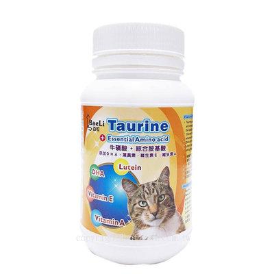 【寵愛家】Baeli百粒-貓用Taurine牛磺酸+15種綜合胺基酸 100g
