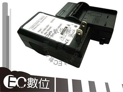 【EC數位】Konica Minolta 數位相機 A1 A2 5D 7D 專用 NP400 NP-400 充電器