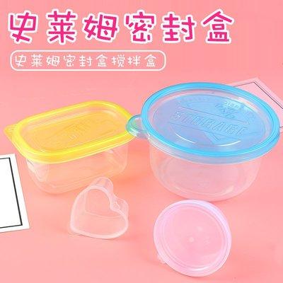 柚可又可店-網紅史萊姆攪拌港式盒子做水晶泥的容器攪拌棒全套ins外網收納盒#娛樂#水晶泥#起泡膠(八件起售)
