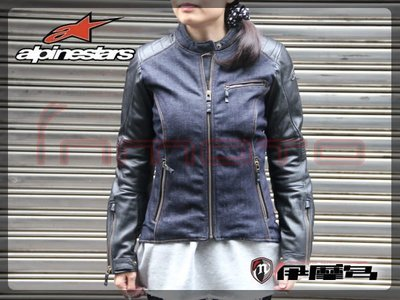 伊摩多※ Alpinestars Renee Leather Textile Jacket 女款 防摔衣 皮革 牛仔布