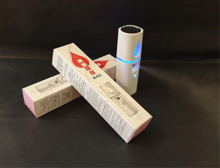 ONE*$1~奈米噴霧補水*白色《保濕霧化器》攜帶型*USB充電*60秒自動斷電*一支180