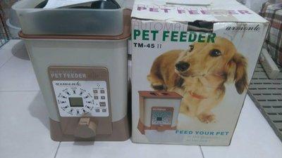 阿曼特第二代寵物自動定時喂食器