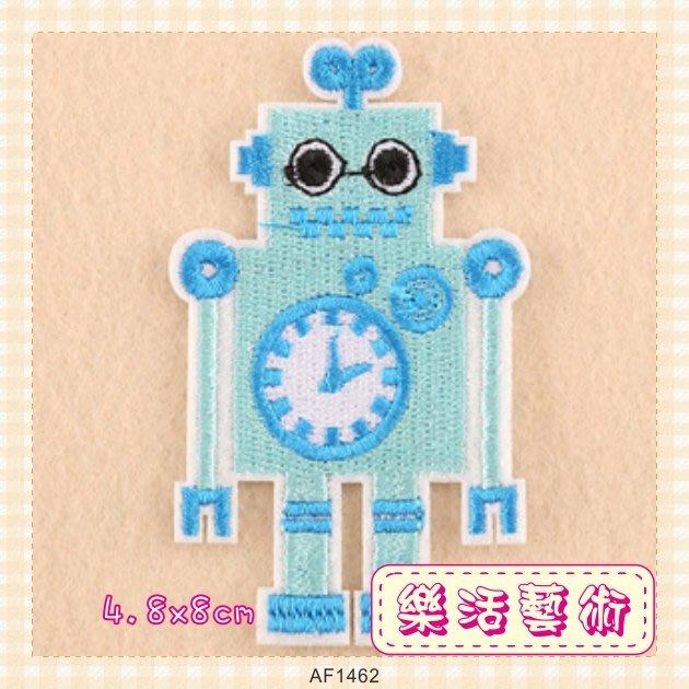 樂活藝術「燙貼布」 ~ 小藍機器人 刺繡布貼 熨斗貼 補丁貼《有背膠》【現貨】【AF1462】