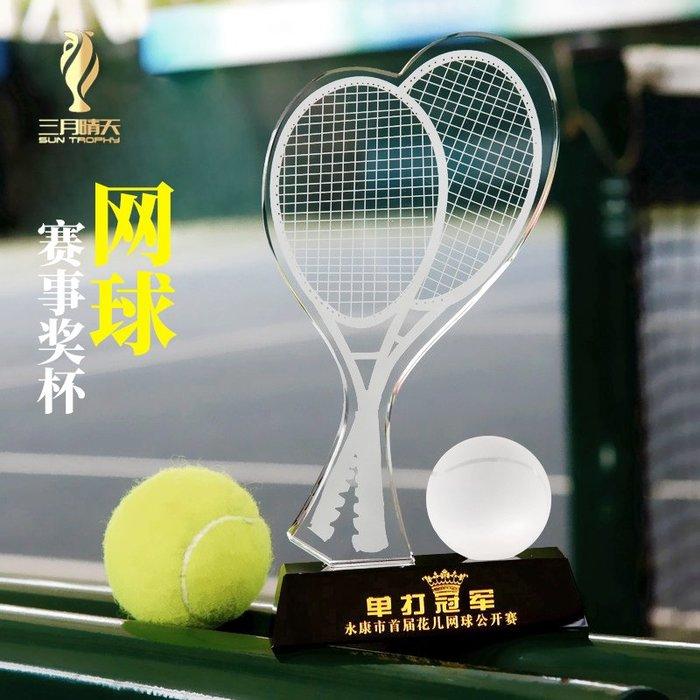 千夢貨鋪-網球獎杯水晶獎杯定制刻字網球比賽頒獎獎品禮品紀念品體育
