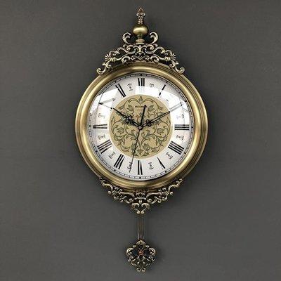 北歐美式歐式客廳鐘表搖擺辦公掛表復古靜音掃秒時鐘石英鐘掛鐘