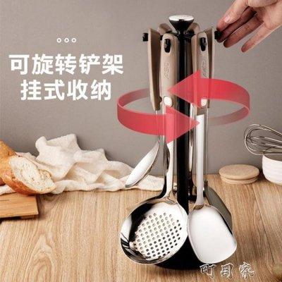 全館免運 愛仕達廚房全套勺鏟304不銹鋼中式鏟護鍋鏟漏勺湯勺飯鏟子置物架--價格優惠