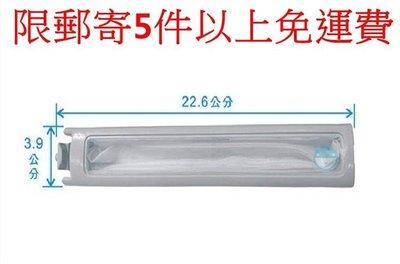 三洋洗衣機濾網 SW-13DV1、SW-13DV5 夏普洗衣機過濾網 ES-SQ138A、ES-SD14TW