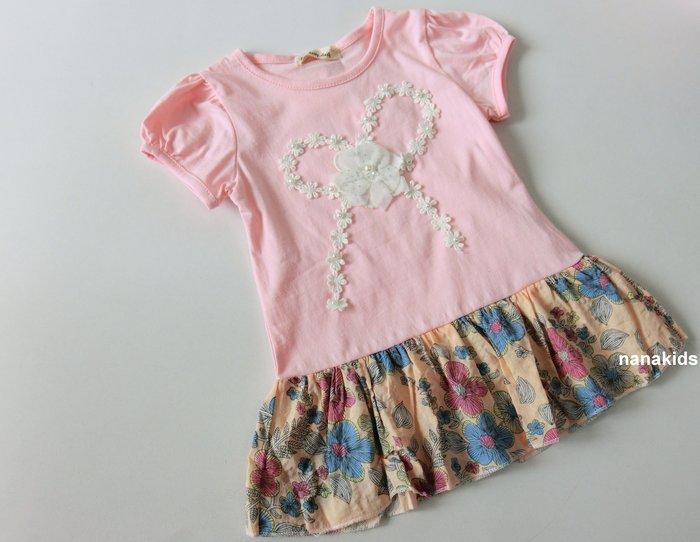 出清夏日款。女童裝。韓版珍珠小花朵T恤 長版上衣 (粉色)現貨~nanakids娜娜童櫥
