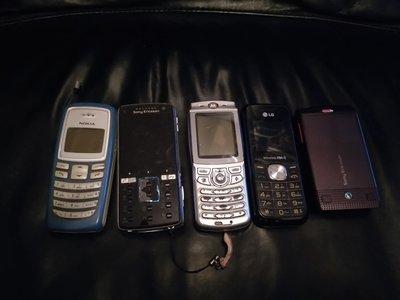 Sony Ericsson LG NOKIA MOTOROLA 手提電話不知好壞 零件機賣