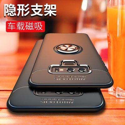 三星新款 Note9 手機殼 Note8 手機套 s8+ 全包手機套 s9 防摔手機殼 s9+ 手機保護套 s8 保護套