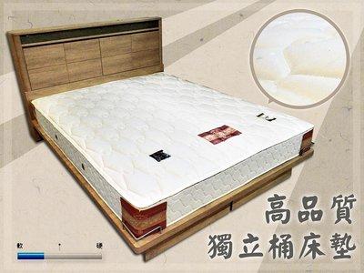 【在地人傢俱】傢俱名床-高品質獨立筒3.5尺單人加大床墊