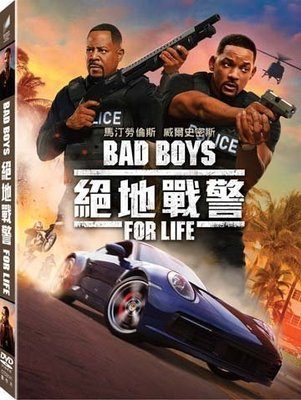 ⊕Rain65⊕正版DVD【絕地戰警 For Life】-我是傳奇-威爾史密斯-全新未拆(直購價)