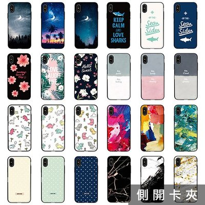 TR-89│韓國 圖案插畫 手機殼│側開卡夾│iPhone X XS MAX XR 11 Pro