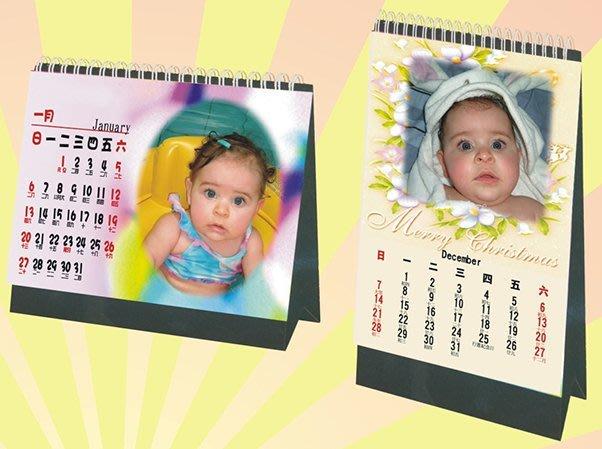 洗相片 洗照片 天虹沖印網-相片沖洗個性化相片三角桌曆月曆開賣了,每本僅200元