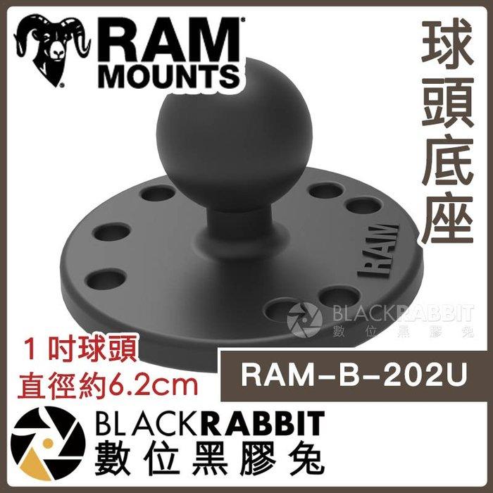 數位黑膠兔【 RAM-B-202U 球頭 底座 】 Ram Mounts 機車 摩托車 手機架 底座 1吋球