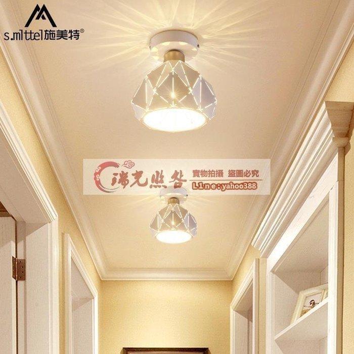 「光影光陰」現代簡約過道led射燈走廊玄關背景墻燈飾創意陽臺酒吧北歐吸頂燈