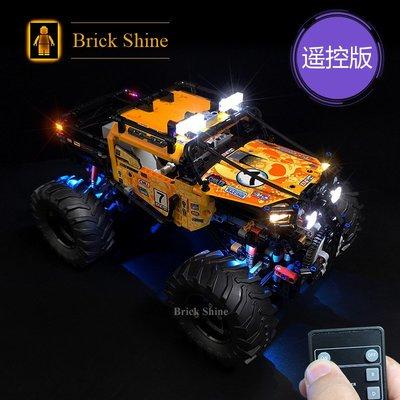 現貨 樂高 LEGO 42099 RC X-treme 遙控越野車 全新未拆 遙控版 BS燈組