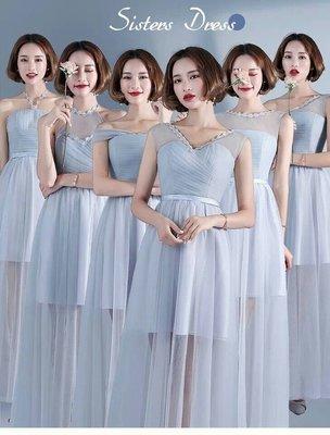 天使佳人婚紗禮服~~~~~~~~~ 長版伴娘小禮服灰色晚宴服