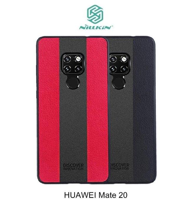 *PHONE寶*NILLKIN HUAWEI Mate 20 Pro/Mate 20 賽革保護殼 手機殼 背殼 皮革保護