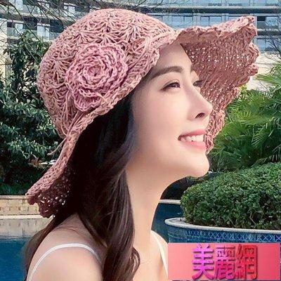 沙灘帽子女夏天草帽百搭遮陽帽可折疊太陽帽大沿夏季防曬海邊涼帽 【美麗網】