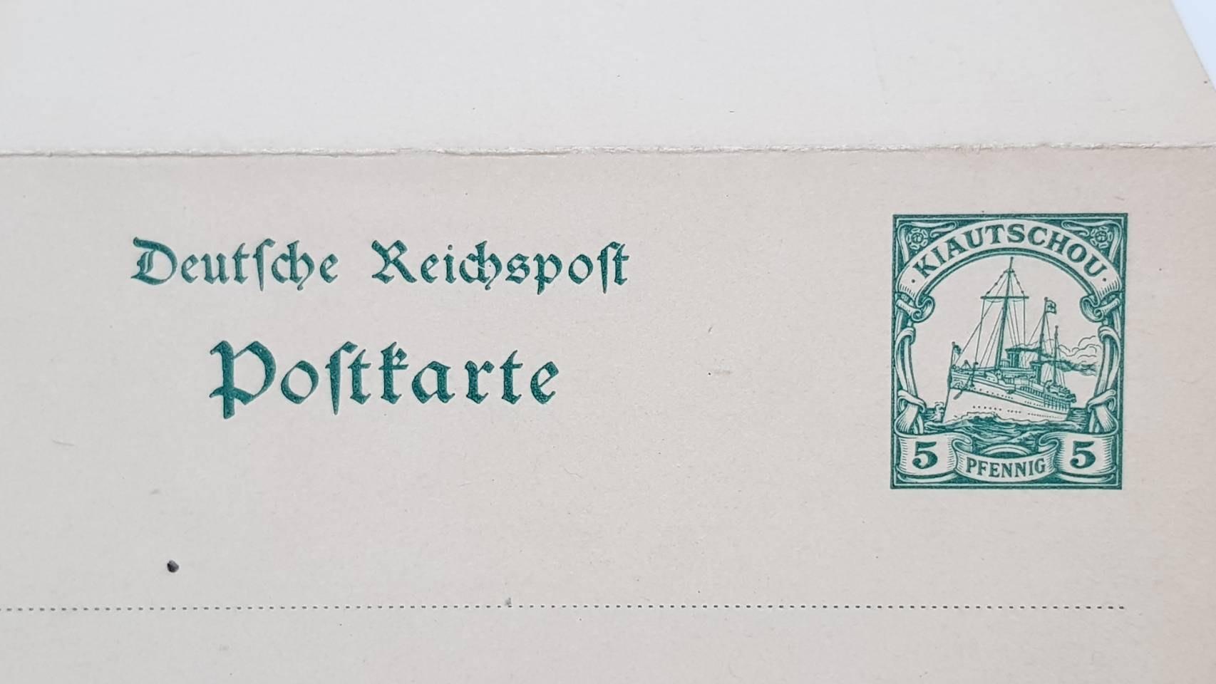 德國Deutsche Reichspost在華客郵5芬尼膠州空白明信片雙片Kiautschou(保存良好)