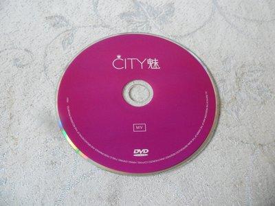 紫色小館30-7------CITY魅{全球城市小姐 冠軍天團}