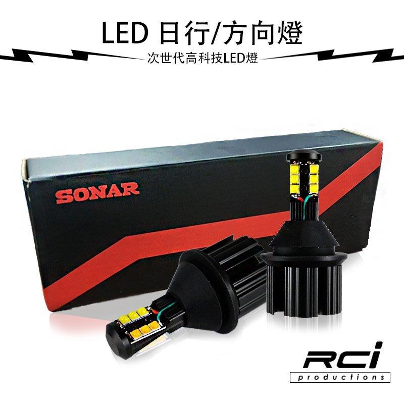 RC HID LED專賣店 1156 T20 LED燈泡 雙色切換 DRL 日行燈 LED方向燈 多車款都適用 (A)