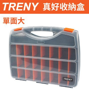 【TRENY直營】TRENY真好收納盒-(單面大) 螺絲 文具 電料 零件 外殼加厚 不易變形 3062-24