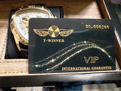 T winner手錶