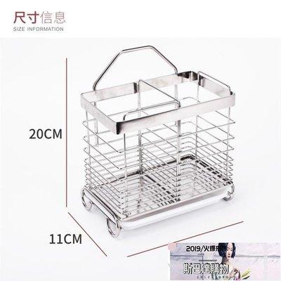 304不銹鋼筷筒壁掛式筷子架盒餐具收納...