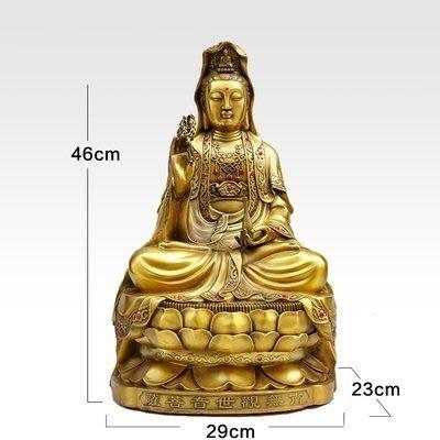 【凡了居】46厘米黃色 純銅觀音菩薩佛像擺件觀世音銅像家居佛堂供奉工藝品 雙福533