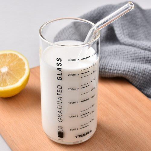耐熱玻璃水杯兒童吸管杯微波爐烘焙量杯早餐杯帶刻度牛奶杯_☆優購好SoGood☆
