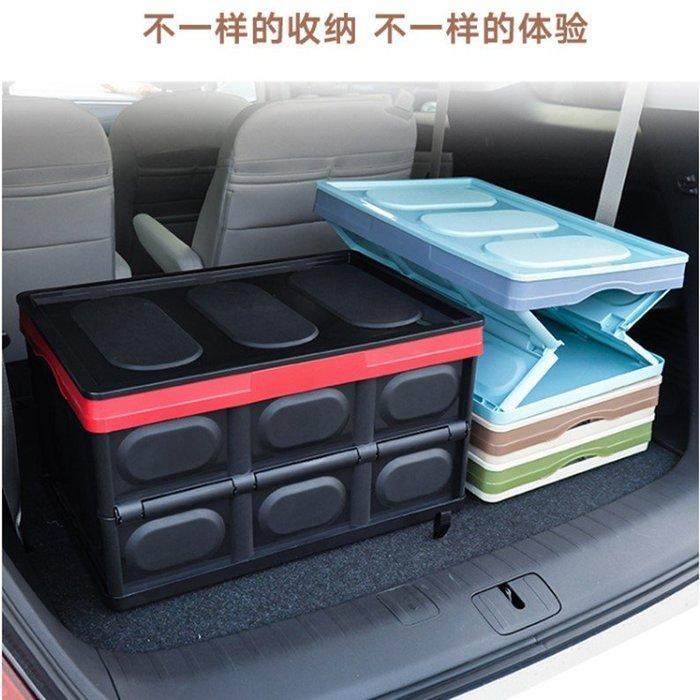 汽車收納箱儲物箱車內雜物收納盒車用置物整理箱(大號款)_☆找好物FINDGOODS☆