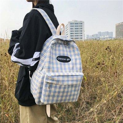 【洛本】古著書包女雙肩包大學生裝書2018秋冬新款日韓版bf風森系格子背包B10