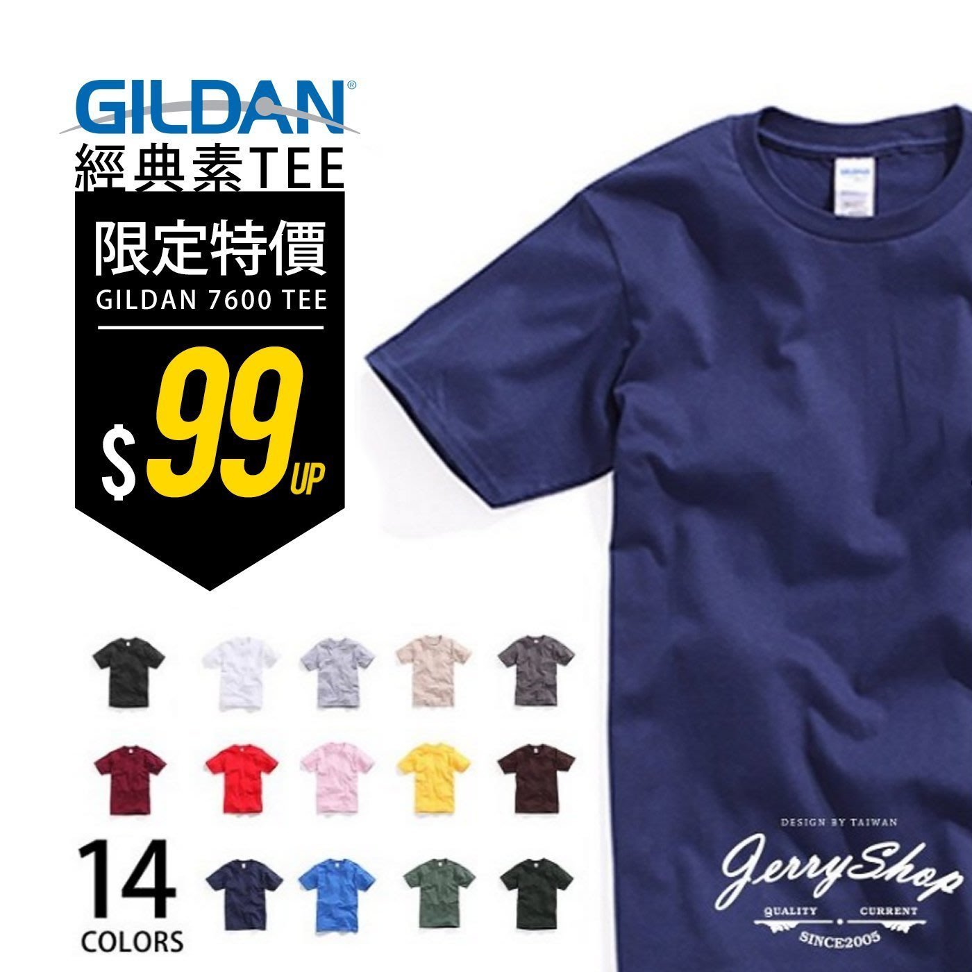 JerryShop【GGD0001】GILDAN 76000素面圓筒T 短TEE 美國棉 素T 團購 (多色)XS~XL